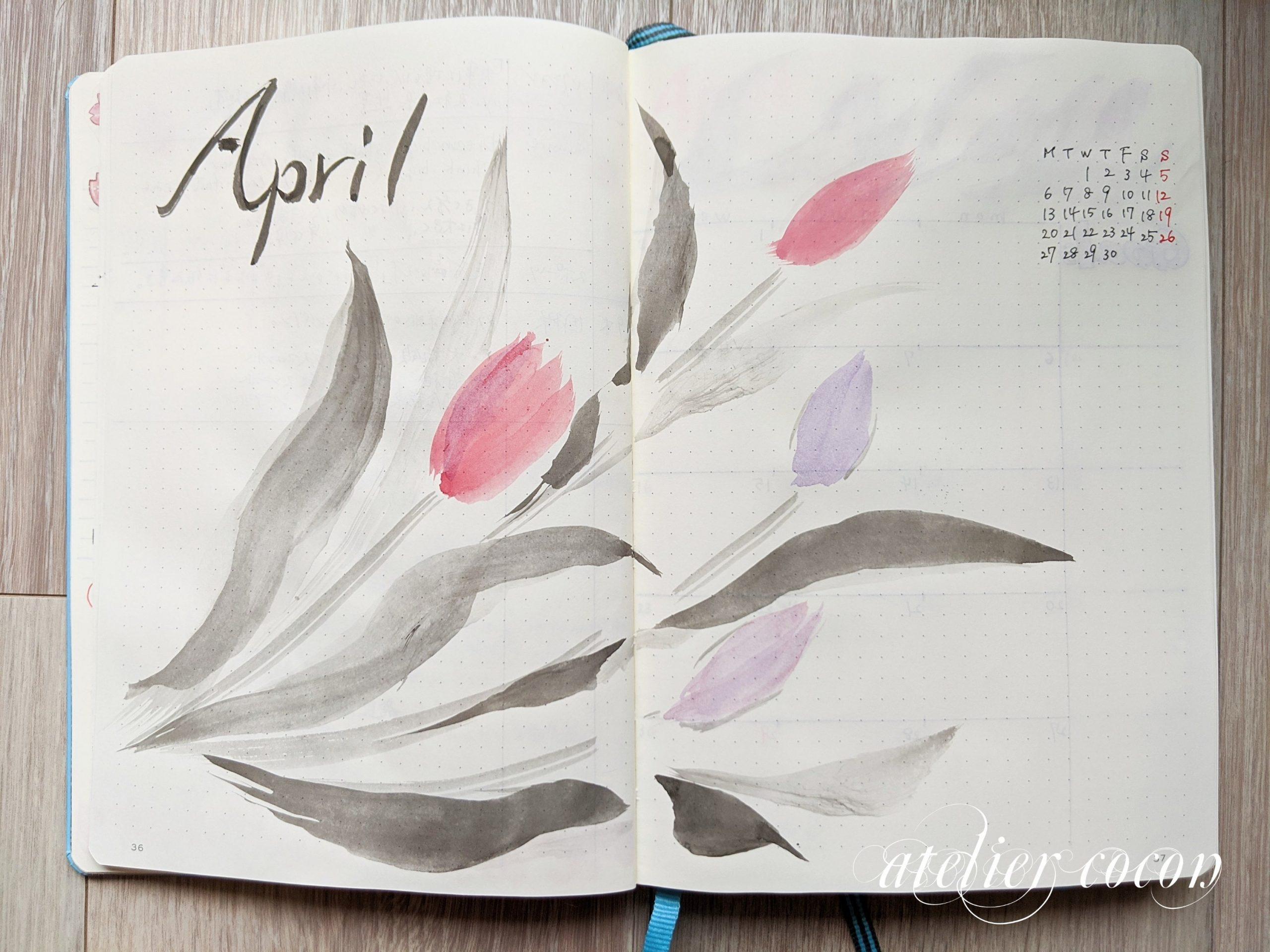 私のバレットジャーナル(Bullet Journal)2020年4月ページ紹介