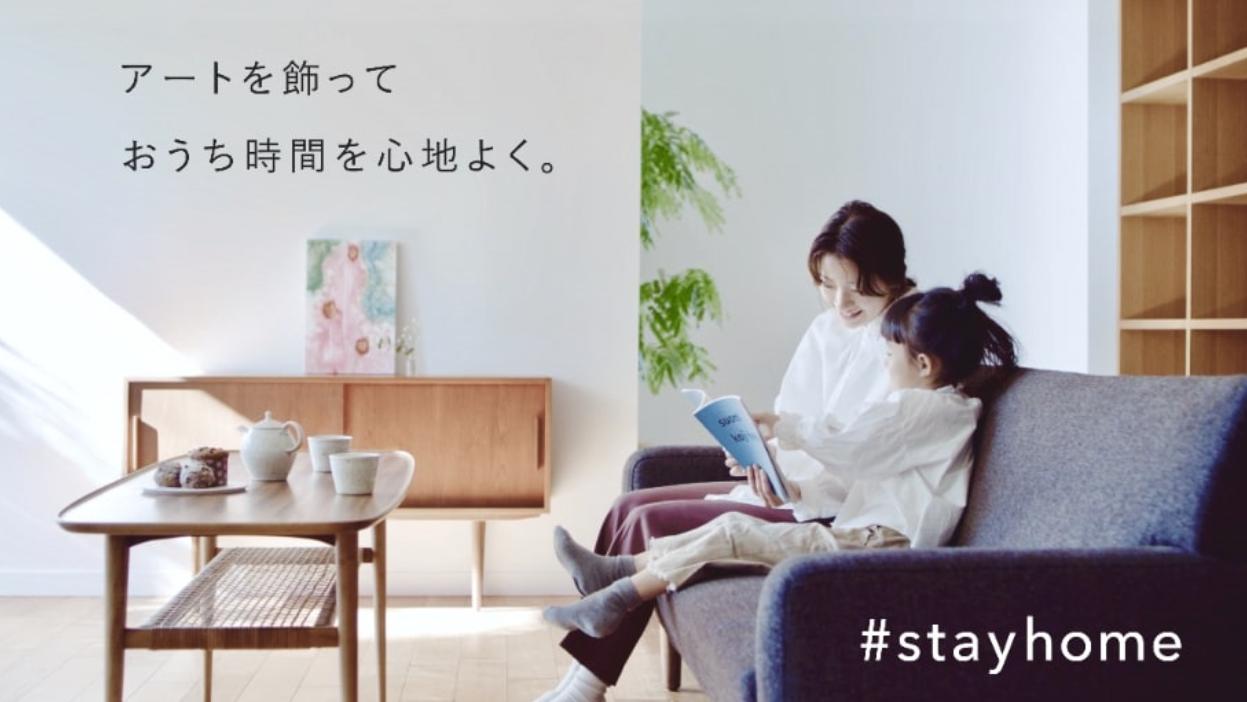 お部屋に絵画を飾るススメ♡ 日本初の絵画定額制レンタルCasie